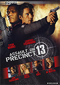 Assault on Precinct 13 Widescreen DVD
