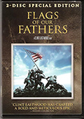 Flags of Our Fathers Special Edition DVD